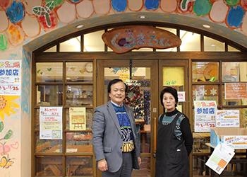 兵庫県高齢者生活協同組合 くらまるくん